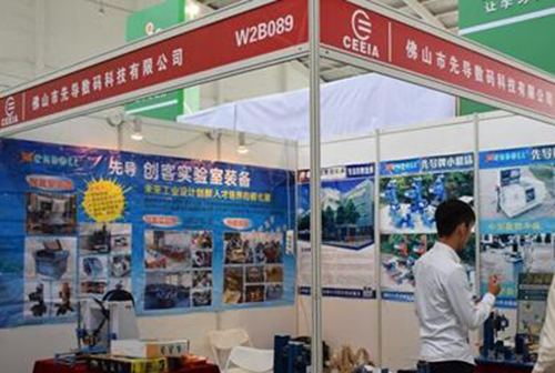 Leading Company Brings Chuangke Lab Equipment to the 70th China Education Equipment Exhibition